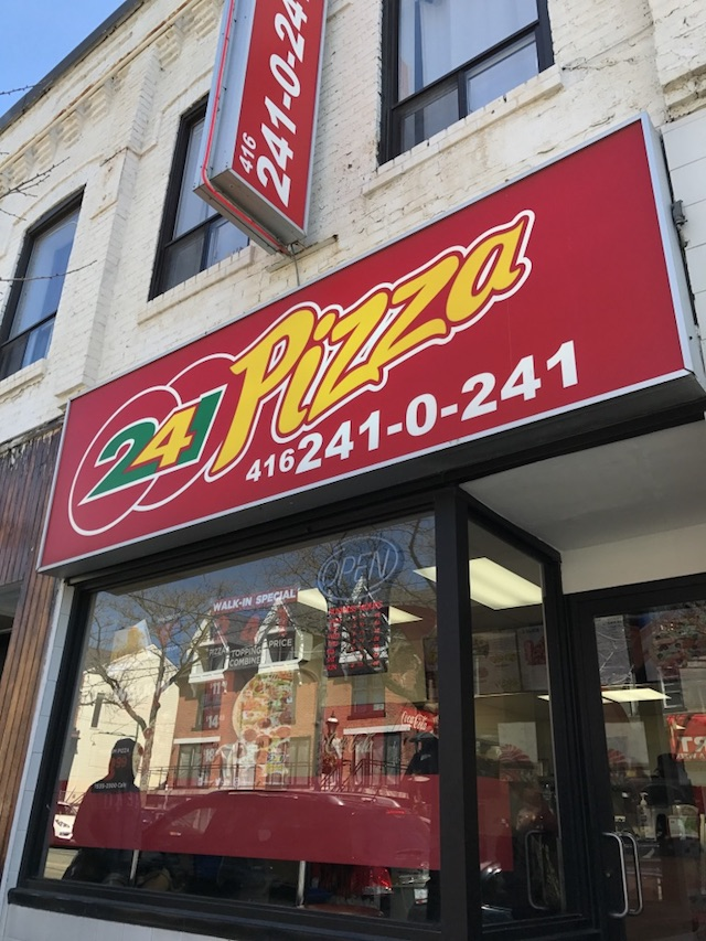 Image of 241 Pizza front entrance